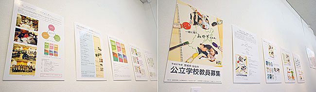 3rdgrade_exhiphoto_2014-05.jpg