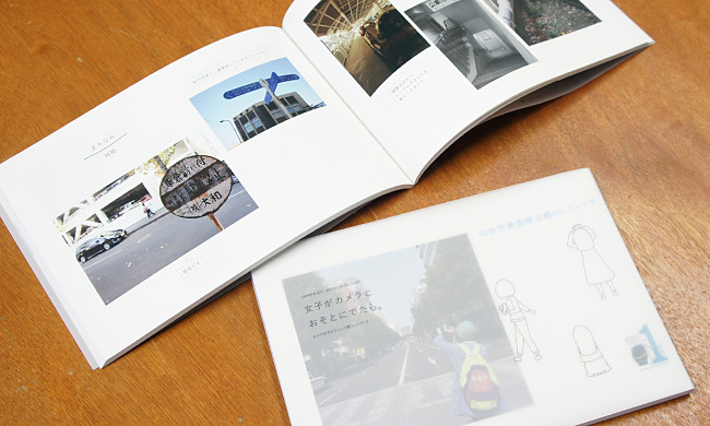 camera_gir_book_design_2016-03.jpg