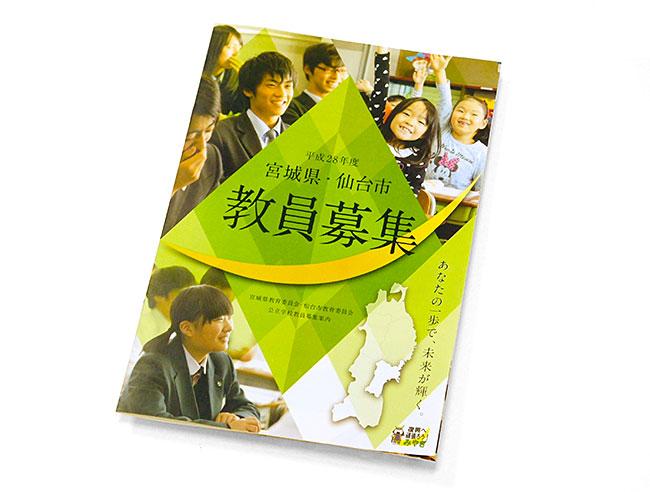 kyoin_book2014-01.jpg