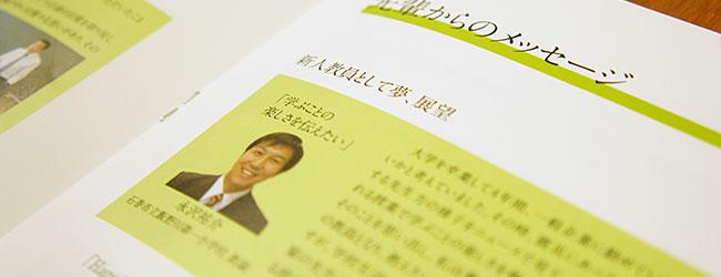 kyoin_book2014-02.jpg
