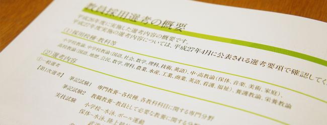 kyoin_book2014-03.jpg