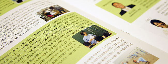 kyoin_book2014-04.jpg