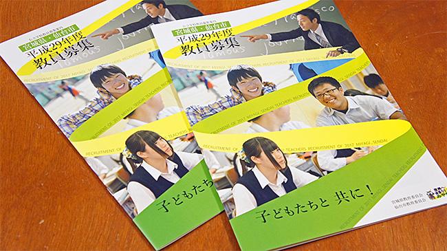 kyoin_book2015-01.jpg