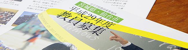 kyoin_book2015-02.jpg