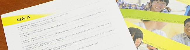 kyoin_book2015-04.jpg