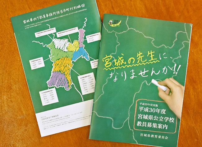 kyoin_book2016-01.jpg