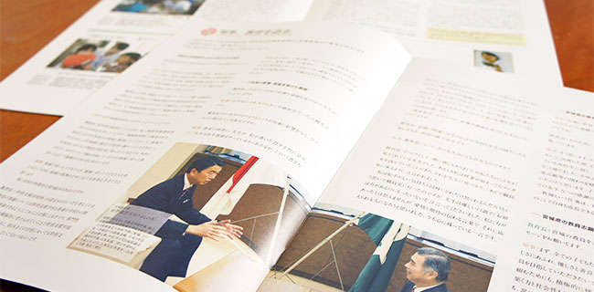 kyoin_book2016-02.jpg