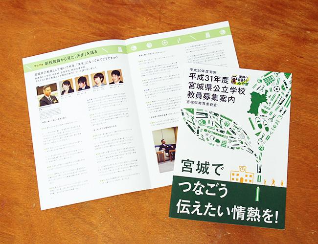 kyoin_book2017-01.jpg