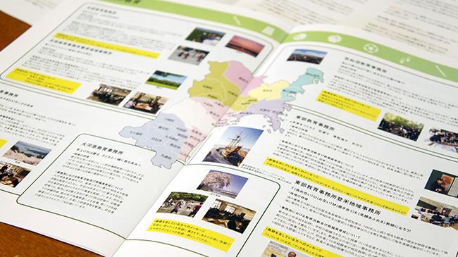 kyoin_book2017-03.jpg