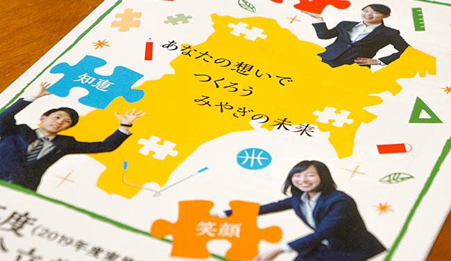 kyoin_book2018-02.jpg