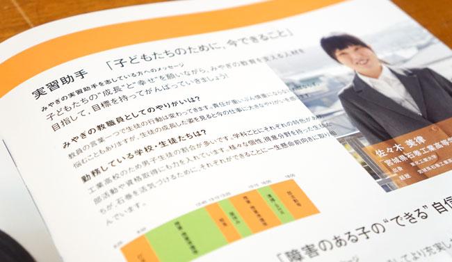 kyoin_book2018-03.jpg