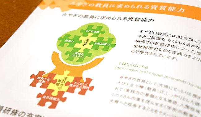 kyoin_book2018-04.jpg