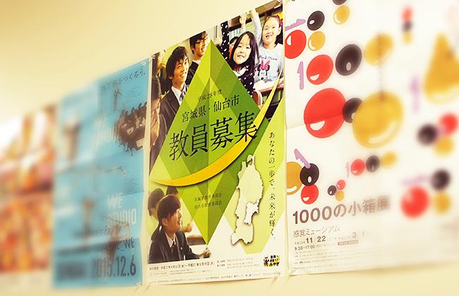 kyoin_poster2014.jpg