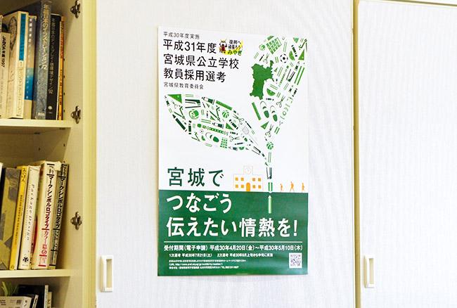 kyoin_poster2017-01.jpg