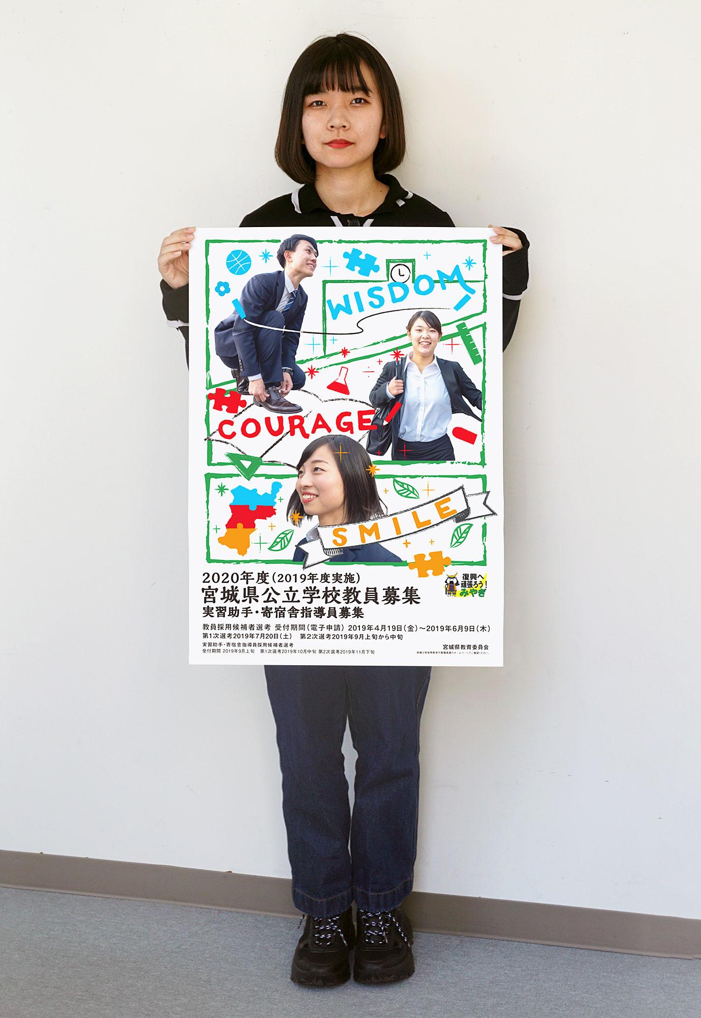 kyoin_poster2018.jpg