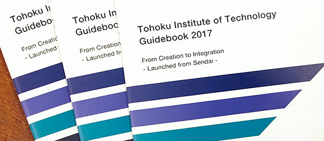 tohtech_guidebook_design2017_03.jpg