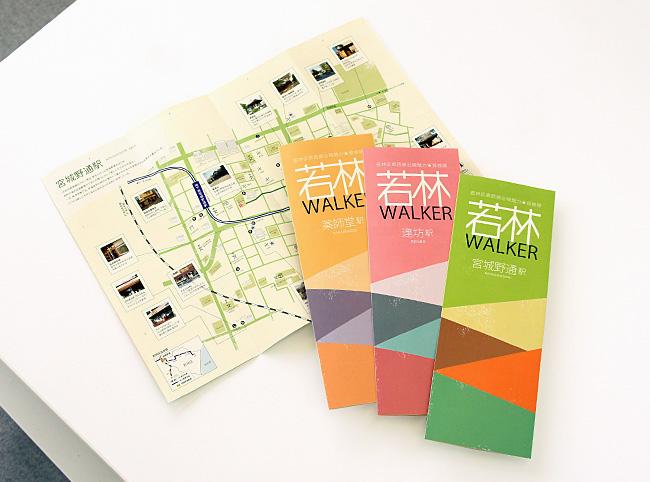 wakabayashi_walker02.jpg