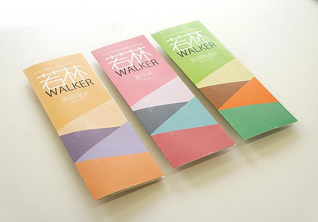 wakabayashi_walker03.jpg
