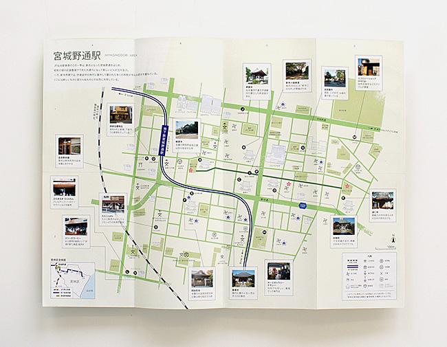 wakabayashi_walker04-myagino.jpg