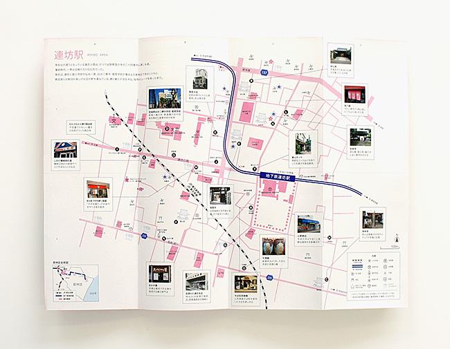 wakabayashi_walker04-renbo.jpg