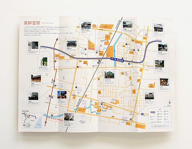 wakabayashi_walker04-yakushido.jpg