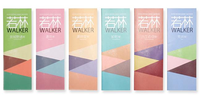 wakabayashi_walker2016_07.jpg