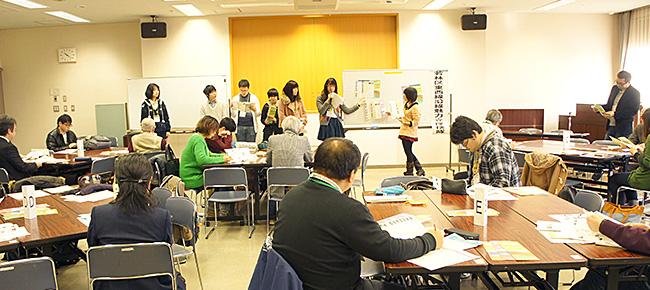 wakabayashi_ws2013_1215-01.jpg